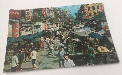 MARKET. KOWLOON HONG KONG POST ARD 1975