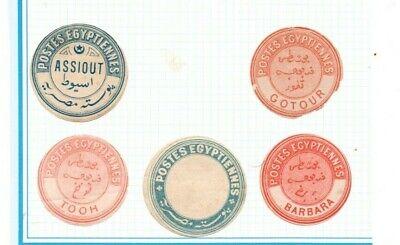 5 very nice Egyptian Postal Seals