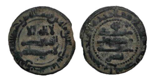 (14262) SAMANID AE fals, Samarqand 272 AH.