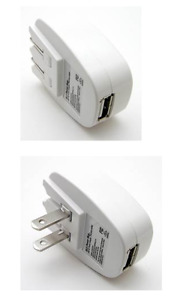 USB wall plug charger - Brand New in Packaging