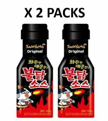 2 X SAMYANG Buldak Sauce Spicy Roasted Chicken Fire Noodles Hot Sauce 200g HOT