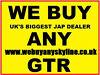 Nissan Skyline GTR R33 GTST  High Wycombe