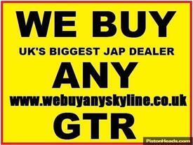 NISSAN SKYLINE GTSTGTR R33 twin turbo...all models bought ring now........