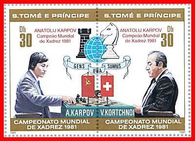 Sao Tome & Principe 1981 Chess o/PRINT  MNH   CV$14.00 SPORTS, JUDAICA