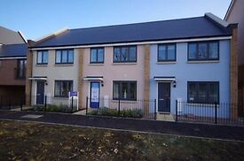 Stunning three bed new build town house, Filton, Garden, Garage and Parking, Available now!