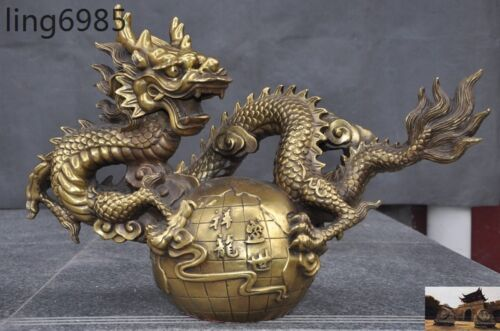 """Chinese Fengshui brass copper Dragon Loong ball auspicious lucky statue """"龍祥盛世"""""""