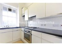 LOVELY BRIGHT AND SPACIOUS 3 BED FLAT - MODERN EAT-IN KITCHEN - LIVING ROOM - HOT WATER AND HEATING
