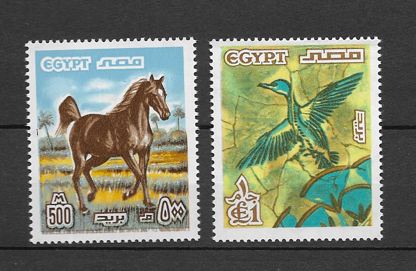 1978 MNH  Egypt Michel 751-2 (high values from set)
