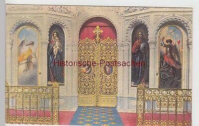 (110168) AK Wiesbaden, Russische Kirche, Griechische Kapelle, Inneres, Ikonostas