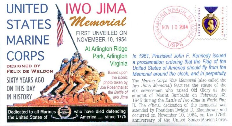 "COVERSCAPE computer designed 60th anniversary of ""USMC Iwo Jima Memorial"" cover"