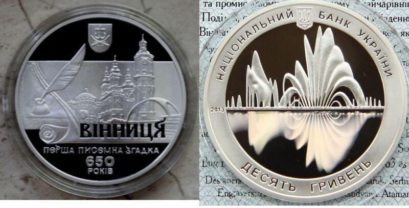 RARE 2013 Ukraine 10 UAH PROOF 1 OZ Silver 650 years Vinnytsa-box-mintage 3000