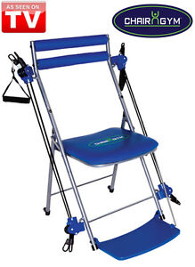 """Chair exerciser """"as seen on TV"""" Kitchener / Waterloo Kitchener Area image 1"""