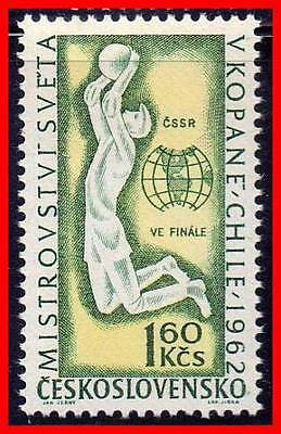 CZECHOSLOVAKIA 1962 CHILE WORLD SOCCER  FOOTBALL CUP MNH SPORTS CZ-AL