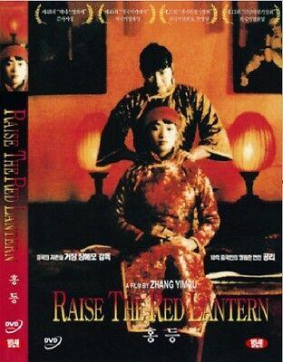 Raise The Red Lantern (1991) DVD (Sealed) ~ Zhang Yimou *BRAND NEW*