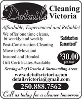 DETAILS CLEANING GIFT CERTIFICATES
