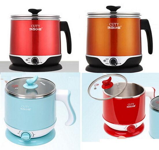Kitchen Art Cuty Multi Cooker Steamer Color Port Water Boili
