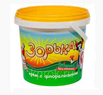 Udder Cream The Zorka For Health Of Mastitis Psoriasis 200 Gr Russia