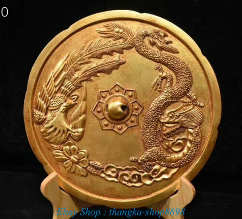 Old Purple Bronze Gold Fengshui Dragon Phoenix Mirror Bi Screen Statue