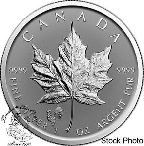 Wide Selection of Gold / Silver Coins / Bars for sale! London Ontario image 4