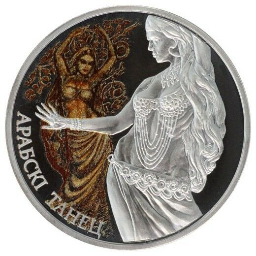 Belarus 2011 20 rubles Arabian Dance Magic of the Dance Proof Silver Coin