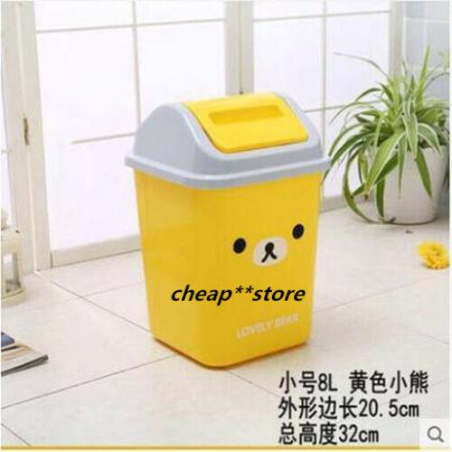 Yellow Rilakkuma Bear Kitchen Bedroom Trash Can Waste Garbag