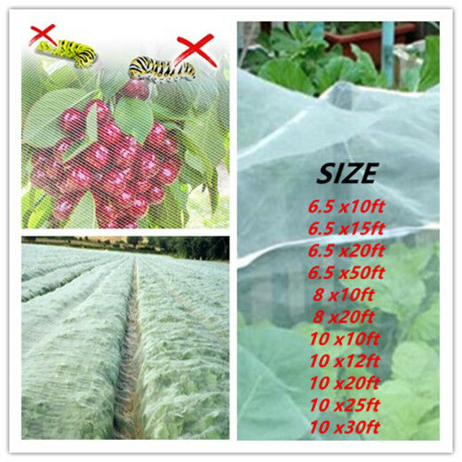 Mosquito Garden Bug Insect Netting Insect  Bird Net Plant Protect Mesh BA