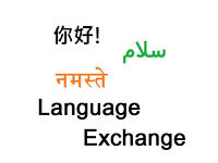 Language Exchange - Looking for Urdu/Hindi speakers who are interested in Cantonese/Mandarin/Chinese