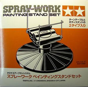 *SHIPS PRIORITY* Tamiya Spray-Work Painting Stand Set # 74522