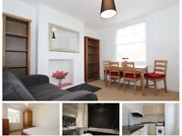 ONE BED APARTMENT -RECENTLY REFURBISHED - BAKER STREET