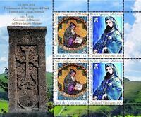 Francobolli Vaticano 2015 -ignazio Maloyan E I San Gregorio Di Narek Minifoglio -  - ebay.it