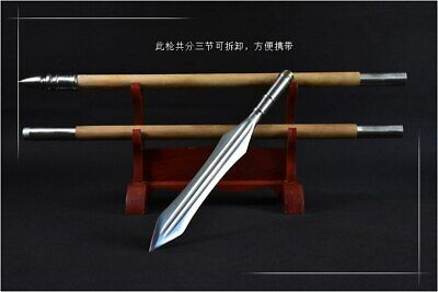 Long Short Collapsible Chinese Fighting Combat Wushu Spear War Qiang Weapon