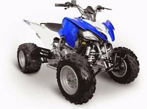 ATOMIK 150 Race Automatic Quad AVAILABLE FROM APRIL Canning Vale Canning Area Preview