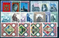 Vaticano 1973 Annata Completa Tot 17 Val.nuovi -  - ebay.it
