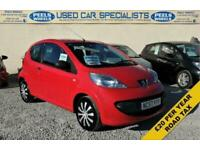 2007 57 PEUGEOT 107 1.0 12V URBAN LITE * GLEAMING RED * IDEAL FIRST CAR *