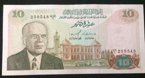 1980 TUNISIA REPLACEMENT 10 DINARS ** SERIE: DR/1 ** ( P 76r )  - UNC -