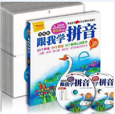 Learn Chinese With Me Chinese textbook pinyin book+81pcs cards+wall map+ 2CDs