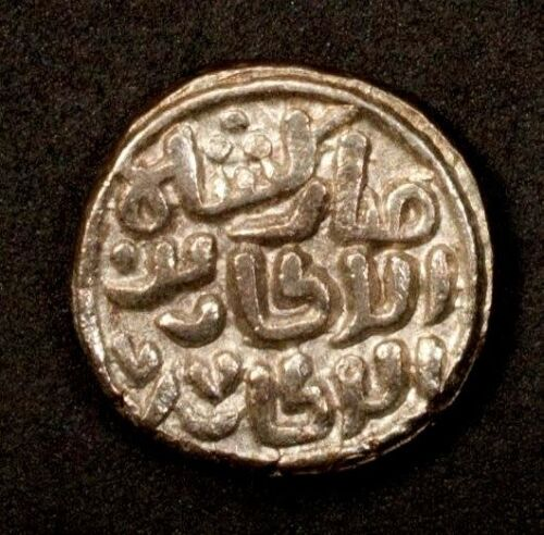 India  Princely States Silver