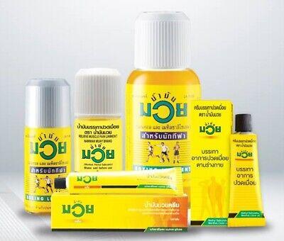 Namman Muay Liniment Muscle Pain Repair Warm Up Massage Oil 60,120,450ml