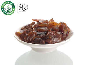 Top-Grade-Dried-Seedless-Longan-Fruit-Guiyuan