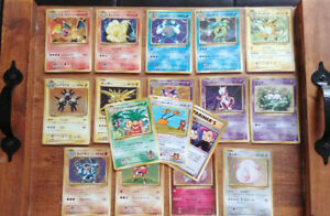 Pokemon CP6 Japanese 1st Ed. (Charizard & Secret Rares) - $50