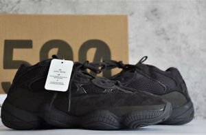 Yeezy 500 Utility Black size 10. Looking to swap for size 9.5