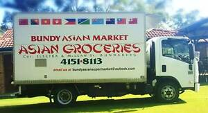 Asian Market established over 12 years Bundaberg Bundaberg Central Bundaberg City Preview