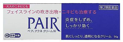 Lion Pair Acne cream W 14g Medicated Treatment Cream for Acne Care JAPAN