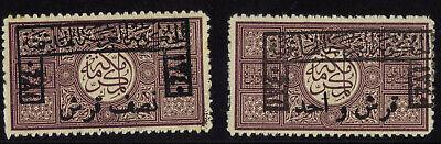 Saudi Arabia Hejaz L30-L31 Mint H 1922 Surcharges CV $44