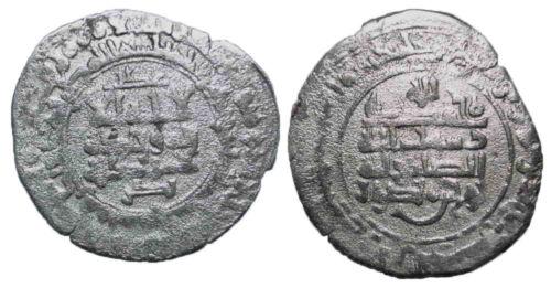 (14015) Samanid AR dirhem.