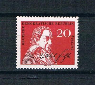 DDR Mi.nr. 890,200. Geburtstag von J. G. Fichte,postfrisch!