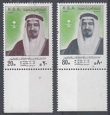 Saudi Arabia Scott 727a-728a Mint NH (Catalog Value $45.00)
