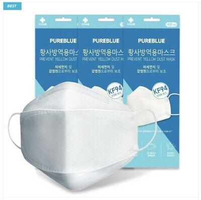 Pureblue KF94 Face Mask 4 Layer Protective MADE IN KOREA 50 PCS