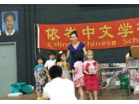 Professional Qualified Chinese Mandarin Teacher