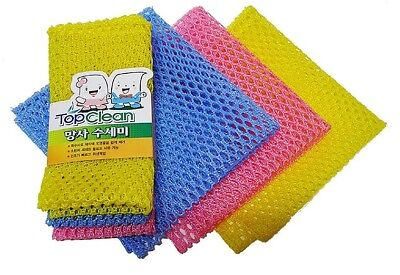 3 Pcs Dish Washing Net Cloths Perfect Scrubber for Cleaning Dishes(3 colors)